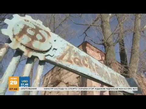 Місто привид Степове Дніпропетровська область Україна вражає