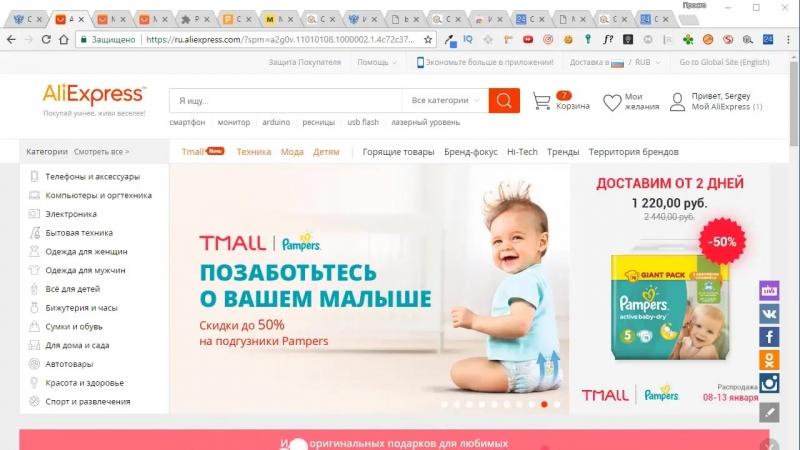 Как отследить посылку с Aliexpress Сервисы отслеживания посылок