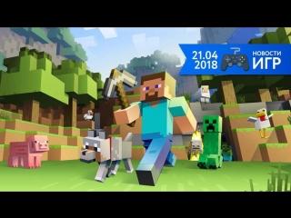 21.04 | Новости игр #28. Minecraft и Fortnite
