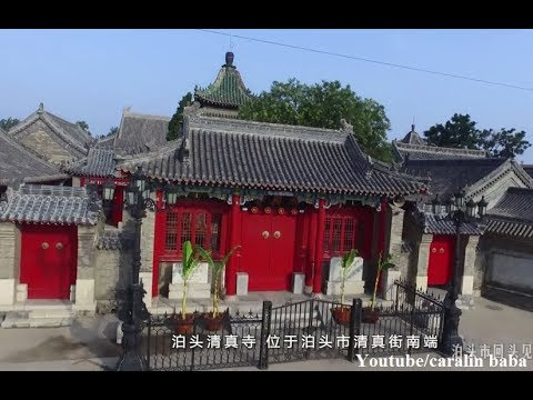 The Mosque of Botou in Hebei, China 泊头清真寺宣传片