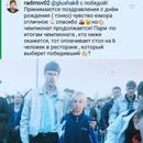 Денис Глушаков фото #15
