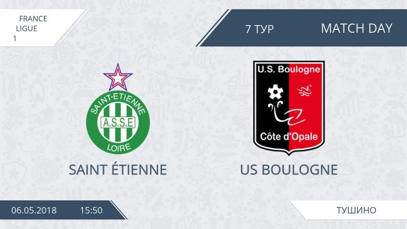 AFL18. France. Ligue 1. Day 7. Saint Étienne - US Boulogne