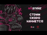 Live from Winstrike Arena - Ночной стрим по Pubg, летим в топ ладдера!!!