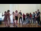 КВН. Мастер-класс по танцам.