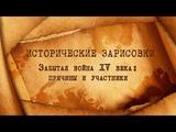 Е.Ю. Спицын и А.П. Синелобов