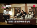 [Show] 181006 Pajamas Friends Ep.4 @ Chengxiao