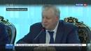 Новости на Россия 24 Сергей Миронов поддержал инвалидов в Ингушетии