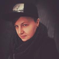 ВКонтакте Катерина Сергевна фотографии