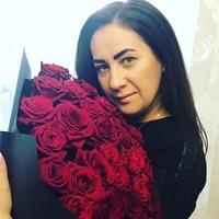 Рина Назарова