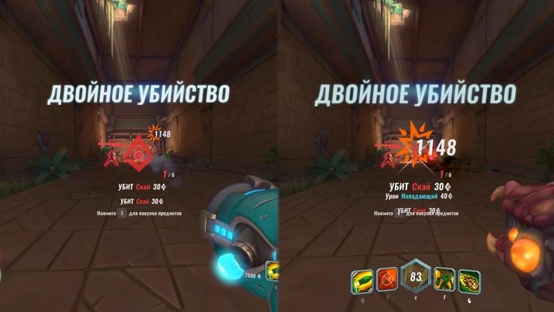 Скорость полета ракеты Дрогоза 70 патч СЛЕВА 69 патч СПРАВА