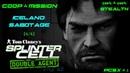 Splinter Cell Double Agent Coop PS2/PCSX2/HD Прохождение – Миссия 1 Исландия – Саботаж 4/4