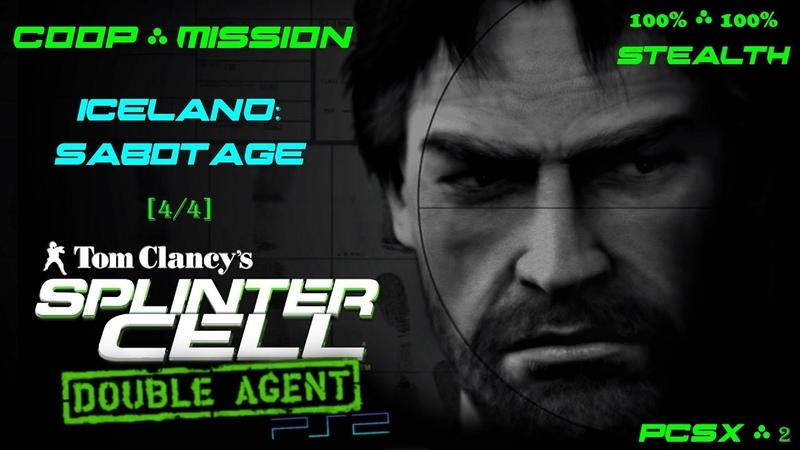 Splinter Cell: Double Agent Coop [PS2/PCSX2/HD] Прохождение – Миссия 1: Исландия – Саботаж (4/4)