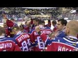 Юность Минск выигрывает континентальный кубок