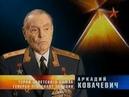 АМЕТ -ХАН СУЛТАН, ДВАЖДЫ Герой Советского союза