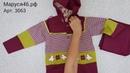 Костюм: куртка на х/б подкладке брюки (полушерсть) Арт. 3063 Славита магазин Маруся46