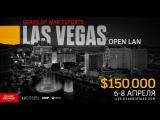 Gears Pro Circuit - Las Vegas Open LAN