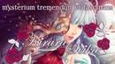 Vocaloid Lumi mysterium tremendum et fascinans