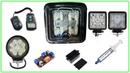 LED фары, ремонт и тюнинг, замена светодиодов Cree XP-G2