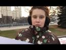 Пикет ЖЛ 25 11 2017 Череповец