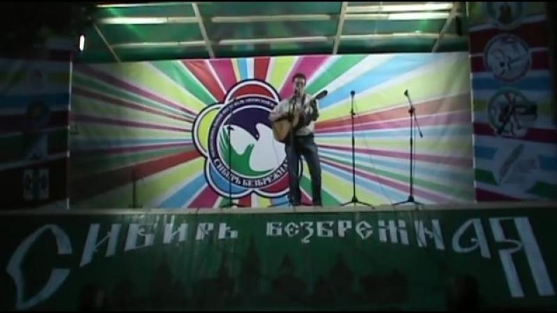 Клуб Встреча на Фестивале Сибирь Безбрежная (7-9 июля 2017, Новосибирская област