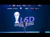 LSD 2017 - Олюнина Таня — Street Show Pro Solo (Киров)
