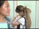 В министерстве образования Бурятии рассказали, из-за чего возникла путаница в очереди в детские сады