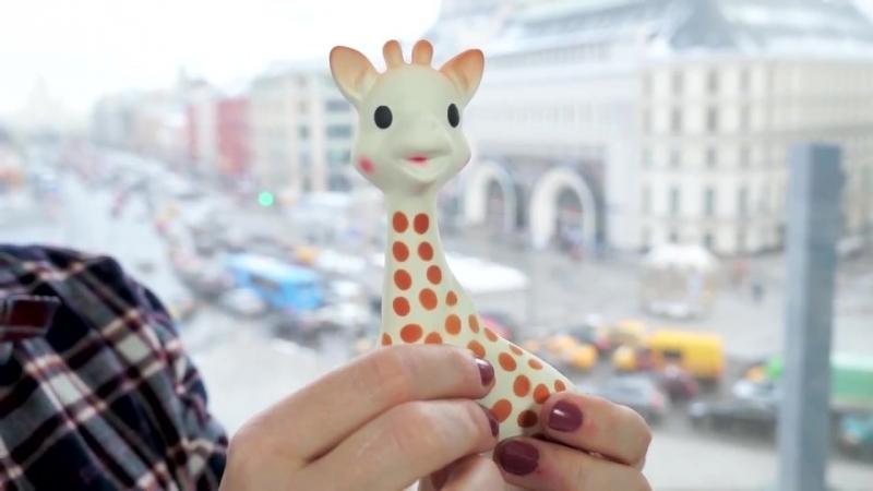 Жирафик Софи - первая игрушка малыша!