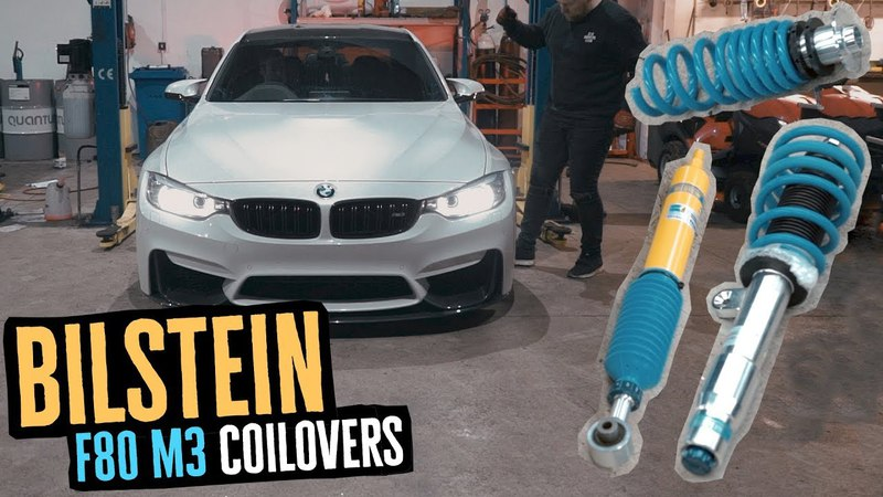 Static F80 M3 on BILSTEIN Coilovers \ CrewCars 004