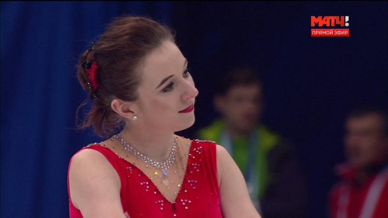 European Championships 2018 Ladies SP Natalie KLOTZ