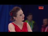European Championships 2018. Ladies - SP. Natalie KLOTZ
