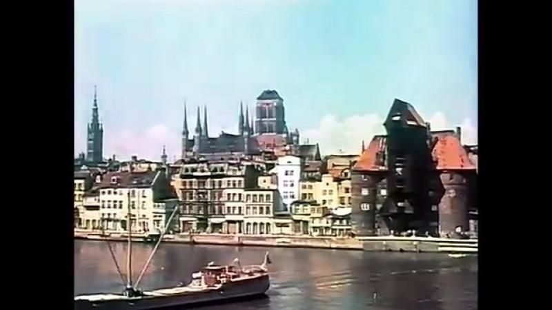 Gdańsk 1943, film kolorowy