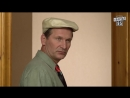 Иван Будько: Услужливые, недалёкие и алчные (Сваты 4-й сезон, 1-я серия)