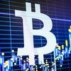 Crypto Insiders