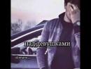 Video dlya dushi Bi iPzVAS