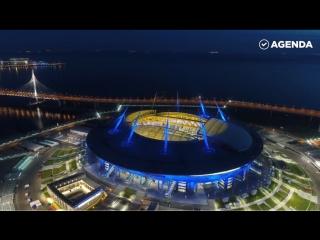 Самые лучшие стадионы России