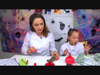 Halloween 🎃 лаборатория кого съели вика с мамой? эксперимент на хеллоуин /// вики шоу