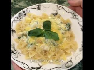 ♨️Фарфалле со шпинатом и сыром в сливочном соусе