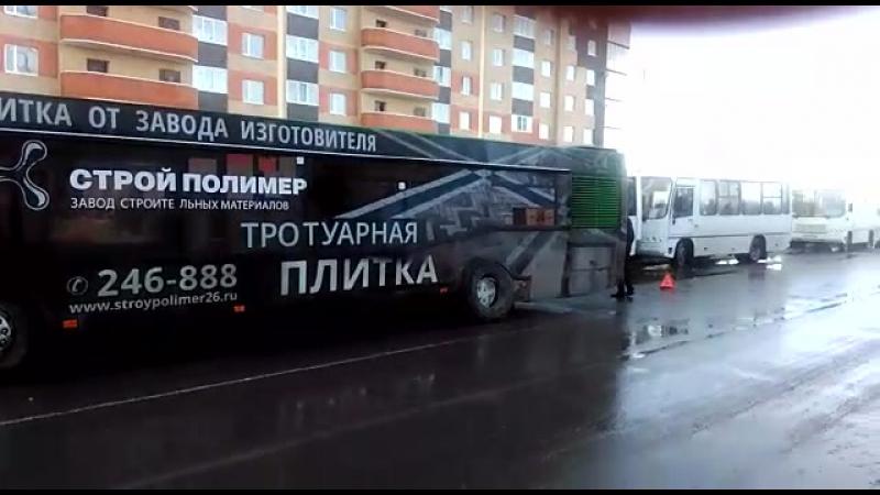 Ространснадзор Ставрополя бездействует!