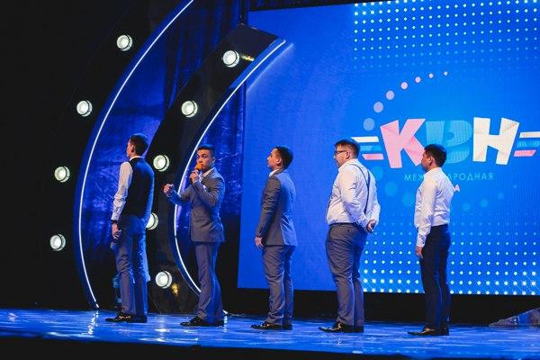 Текстовый онлайн первой 1/8 Международной Лиги КВН 2018.