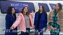 101 лимузин Красноярск! Форд для ТНТ Шоу холостяк 2018!