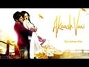 Akash va Vani Hind filmi