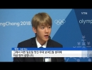 180221 EXO, CL to perform at Olympics closing ceremony YTN News