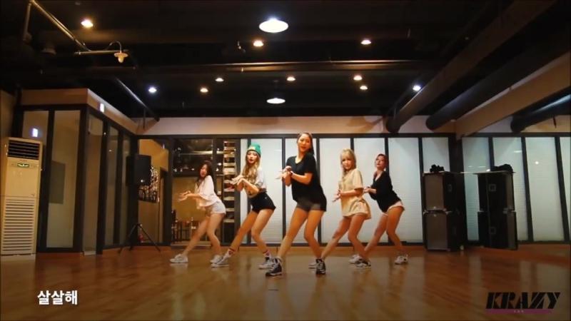 [Dance Practice] POTEN - Go Easy