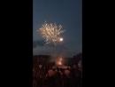 Фестиваль Еловская рыбка 10 лет