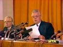 ВРЕМЯ 8 декабря 1991 О событиях в Беловежской пуще