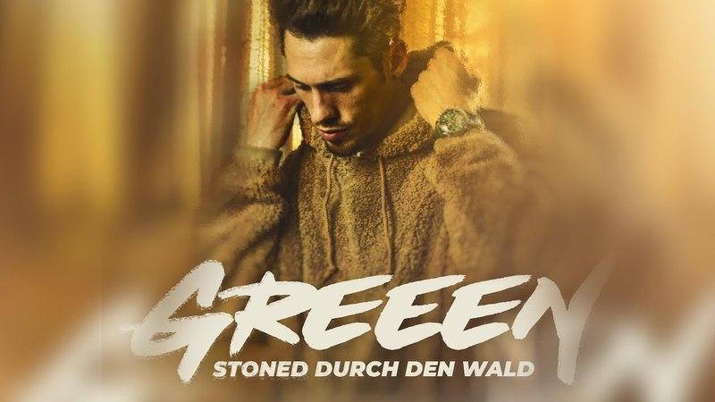 GReeeN - Stoned durch den Wald [Musikvideo] (prod. eSlou Beat)