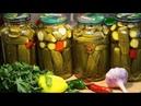 ЗАГОТОВКА ОГУРЦОВ НА ЗИМУ: Очень вкусный рецепт Маринованных огурцов. СОХРАНИ РЕЦЕПТ – ПРИГОДИТСЯ