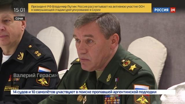 Новости на Россия 24 Россия Турция и Иран утвердили план полного уничтожения ИГИЛ