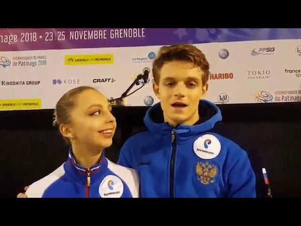 Aleksandra BOIKOVA and Dmitrii KOZLOVSKII. InterviewGolden Skate