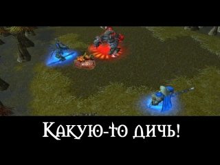Warcraft 3 RYPT (VHS Video)